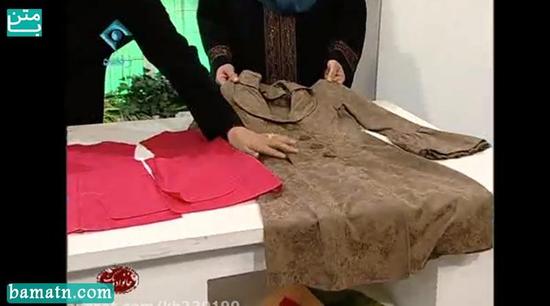آموزش دوخت جیب داخل درز مانتو با الگو خیاطی خانم عمرانی