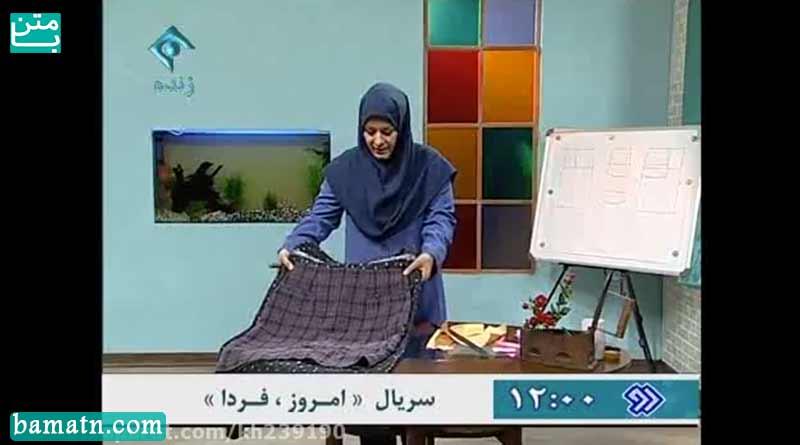 آموزش دوخت دامن جیب دار خانم عمرانی با الگو خیاطی