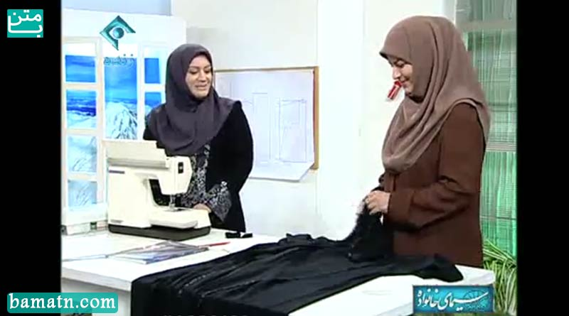 آموزش دوخت چادر شال دار با الگو خانم عمرانی به همراه برش
