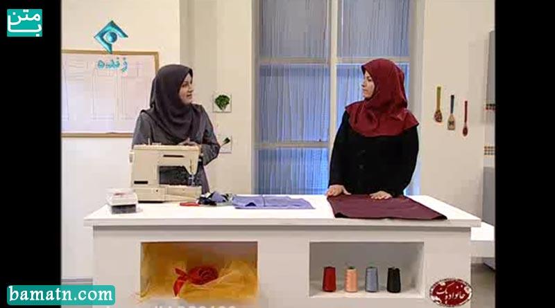 آموزش دوخت وصل سجاف و زیپ مخفی با الگو خیاطی خانم عمرانی
