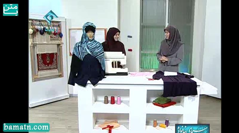 آموزش دوخت شال نقابدار با الگو خیاطی خانم عمرانی