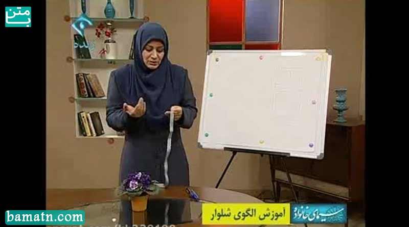 آموزش الگوی دوخت شلوار خانم عمرانی قسمت اول