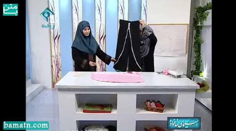 آموزش دوخت دامن مدل دار آزاد با الگو خیاطی خانم عمرانی
