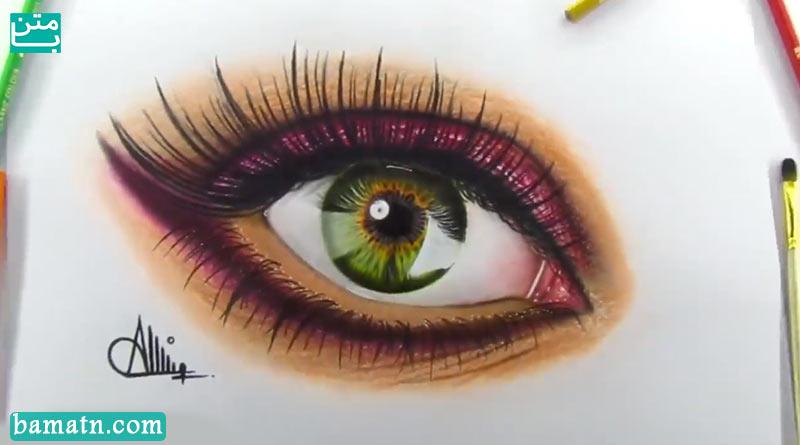 آموزش نقاشی چشم با مداد رنگی به همراه رنگ آمیزی روی کاغذ