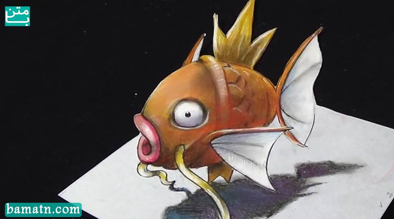 آموزش نقاشی ماهی با مداد رنگی به صورت سه بعدی روی کاغذ