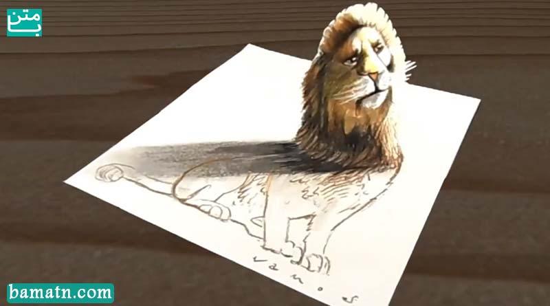 آموزش نقاشی شیر سه بعدی با مداد رنگی و رنگ آمیزی زیبا