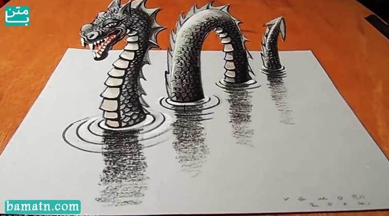 آموزش نقاشی اژدها با مداد رنگی به حالت سه بعدی روی کاغذ
