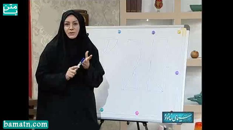 آموزش دوخت روسری دخترانه با الگو خیاطی خانم عمرانی