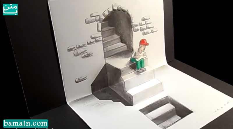 آموزش نقاشی پله و پسربچه سه بعدی با مداد رنگی و رنگ آمیزی